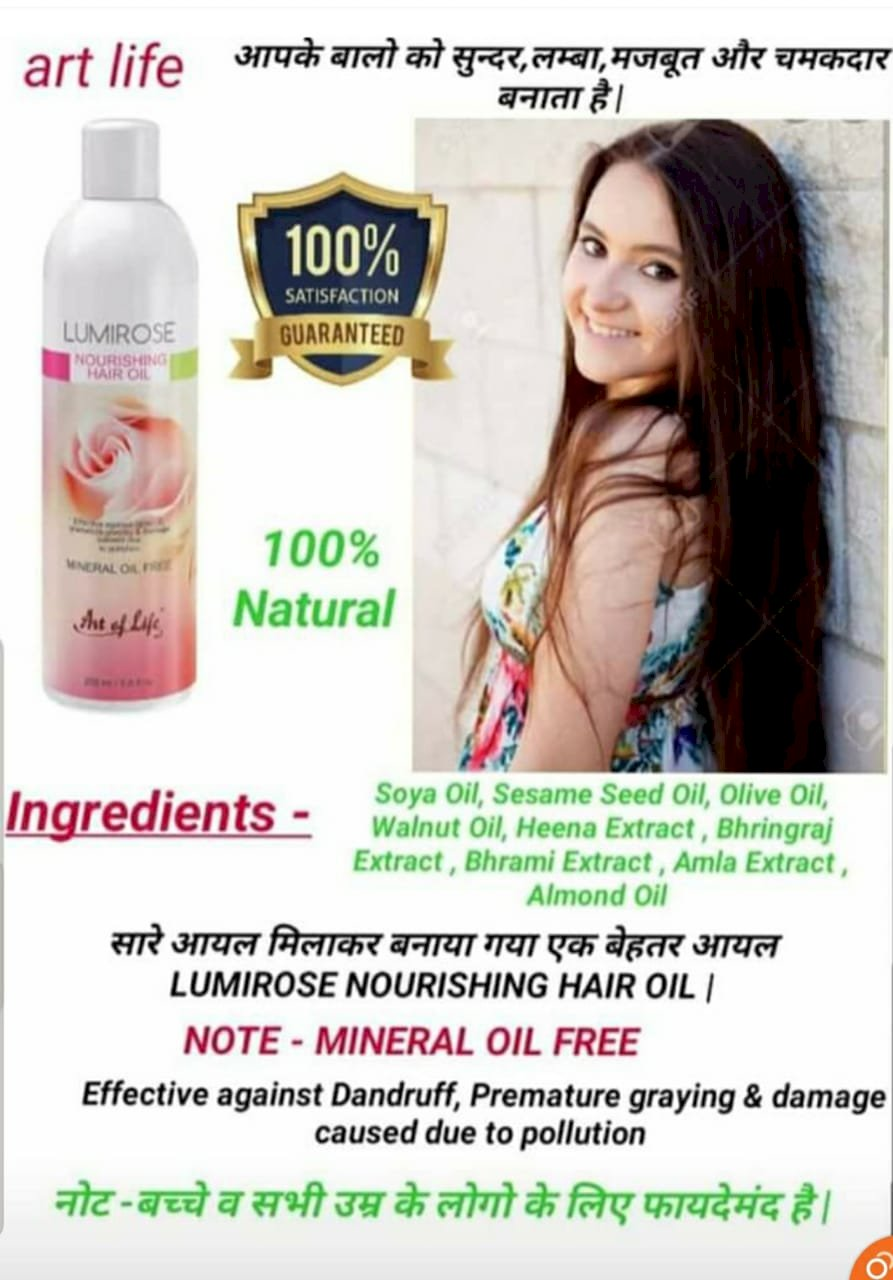 LUMI ROSE NOURISHING HAIR OIL PROTECTION, SHINE AND HAIR RESTORATION (special preparation made from rare herbs and oils as prescribed in Ayurveda.) -(Pack of 2 , 200 ml)