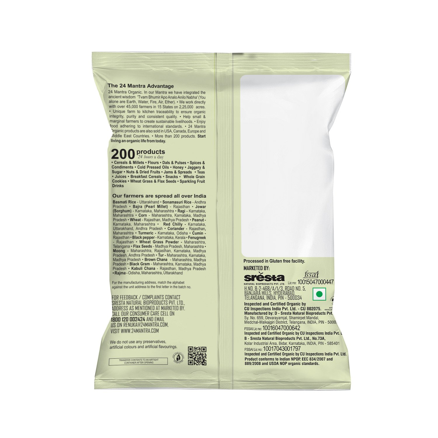 BROWN CHANNA WHOLE 1 KG