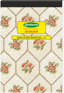 Sundaram Shivam Duplicate Book DP-0 Pack of 12