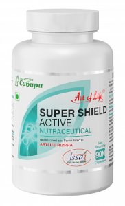 SUPER SHIELD ACTIVE, 90 caps. (  strengthen immunity. Recommended for use as a part of prophylaxis of respiratory system)