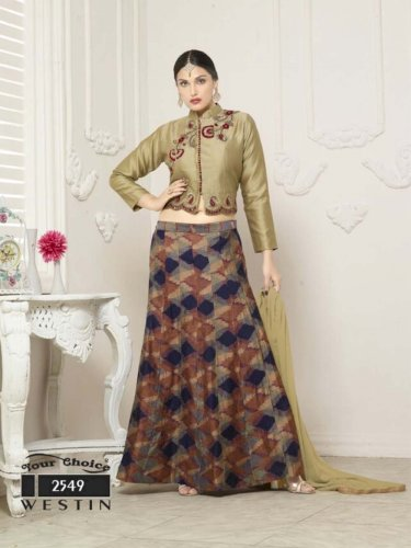 2549 Ecru Brown Designer Lehenga Choli